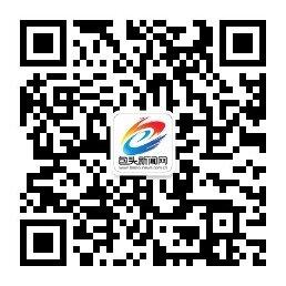 黃河雲平台
