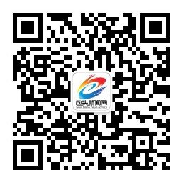 黃(huang)河雲平台