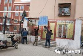 昆区城管综合执法局 阿尔丁执法中队与青松社区拆除小区私搭乱建