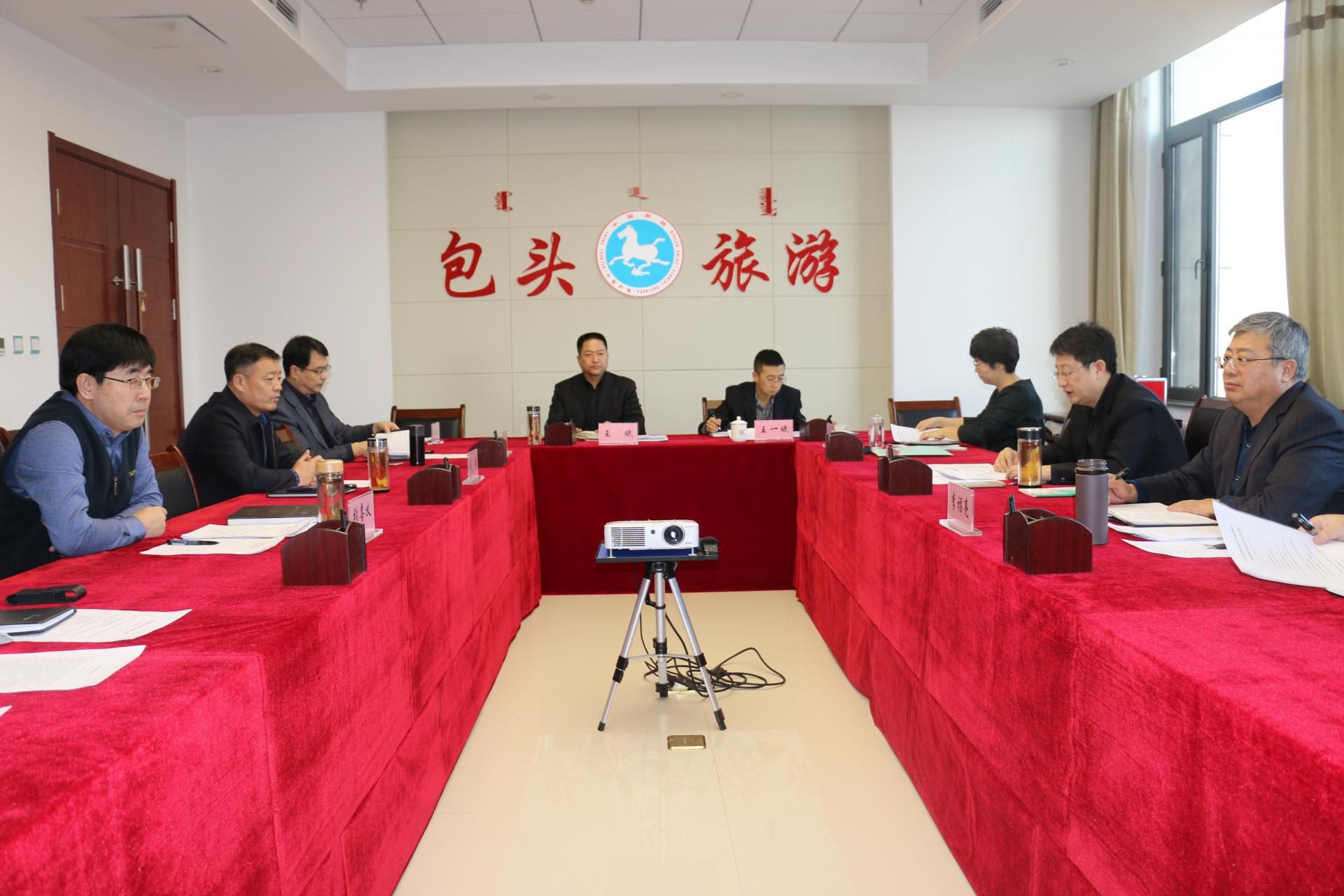 市旅发委召开2017年度党员领导干部民主生活会