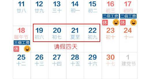 大奖娱乐pt_端午节可拼9天假期 火车票要怎么买才更省钱?
