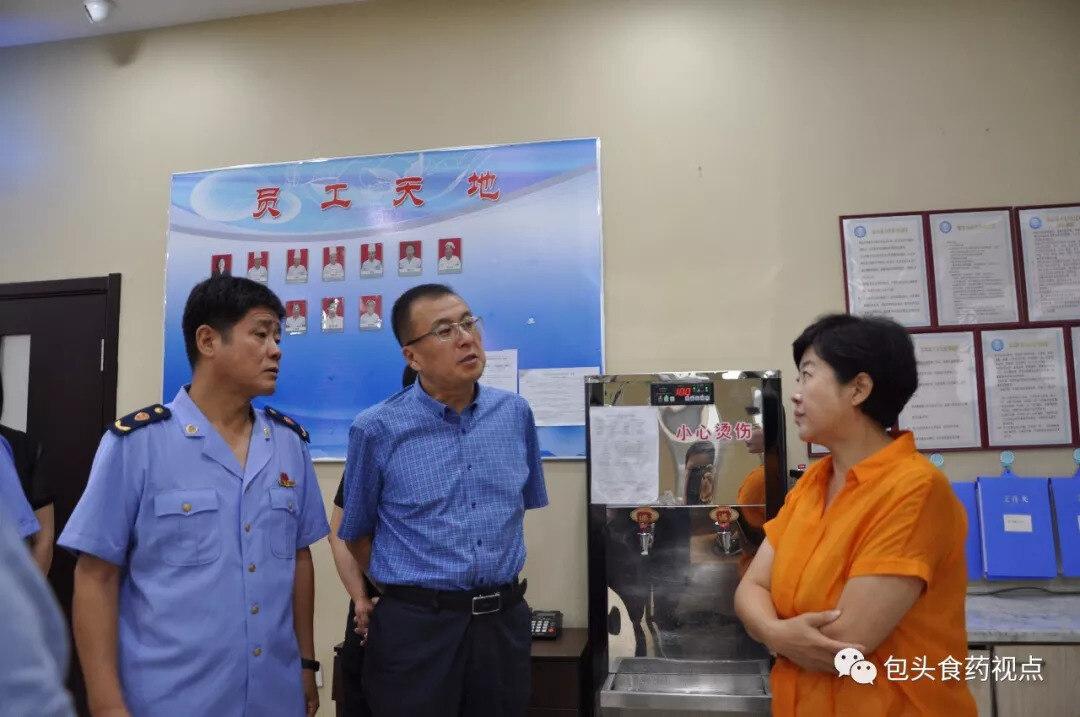 市食药监局局长陈铁英带队调研九原区食药安全监管工作