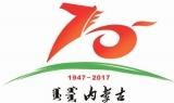 内蒙古自治区成立70周年庆祝活动徽标发布
