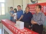 达茂旗大苏吉村小学学生收到一份特殊的惊喜