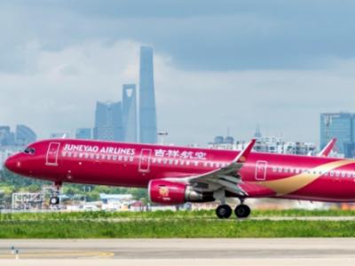 吉祥航空增开上海包头乌兰察布往返航线