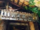 黄河谣工匠博物馆建成开放
