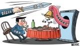 北京食药监:运动营养食品不得标称有任何功能