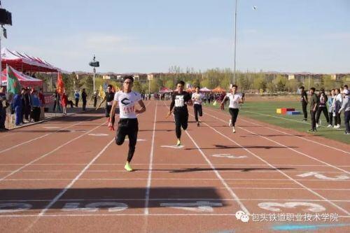 包头铁道职业技术学院举办第十届田径运动会