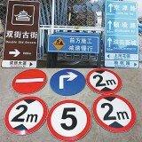 北京上半年拆2800块山寨路牌 八成为房地产广告