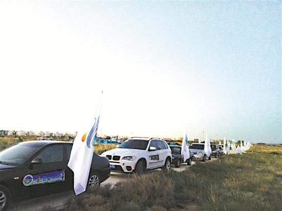 市民运动会 自驾游草原