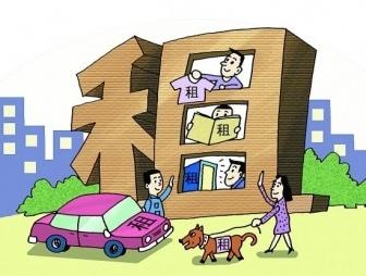 """租赁市场特色小镇共有产权将成新""""风口"""""""