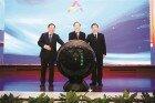据了解,按照国务院统一部署,2017年全国大众创业万众创新活动周于9月15日至21日举办。其中,内蒙古自治区双创活动周主会场设在我市,全区各盟市同步开展相关活动。