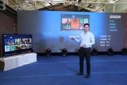 长虹推出全球首个人工智能电视技术系统