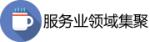大奖娱乐官方网站