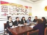 文化社区开展党的十九大报告专题学习