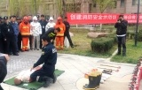 东亚新华开展消防演练活动