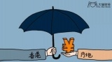 买香港保险前,你应该知道的真相