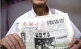老人办养老保险认证被要求举报纸拍照:证明活着