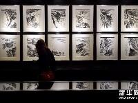 """""""方寸之间——梅洁楼藏手卷册页""""展在京举行"""
