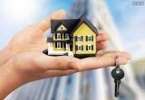 买房必须要注意的产权问题 记住认大不认小