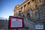 美国联邦政府陷停摆 多个景点服务关闭
