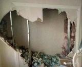 吉林警方破诈骗案 拆墙打洞挖出6400万元现金