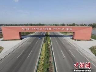 全球唯一稀土颜料产业化项目落户内蒙古