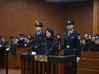 """""""杭州保姆纵火案""""一审宣判 莫焕晶被判死刑"""