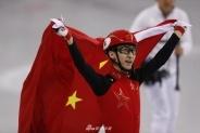 中国首金!冬奥短道500米武大靖夺冠破世界纪录