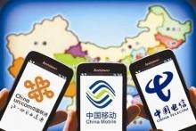 工信部拟收回71个电信网码号资源 涉联通乐视网等