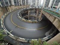 """重庆现""""旋转""""公路 2分钟内要转1440°"""