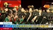 少年宫新春音乐会 小小少年唱主角