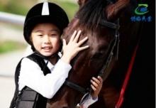 【1300个免费名额】包头的父母们,带孩子来这里,让他们化身绅士小骑手吧!