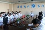 内蒙古包钢医院召开安全生产专项会议
