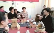 茶道古琴 雅集社区