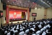 高新区工作会议明确高质量发展新目标