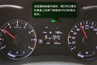 测试:想关掉定速巡航有这么难吗?