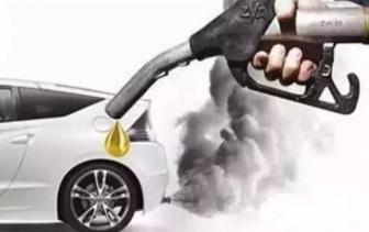 44家车企2016年度油耗未达标