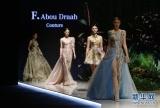 黎巴嫩举办国际时装秀