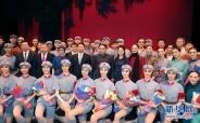 金正恩观看中国艺术团演出芭蕾舞剧《红色娘子军》
