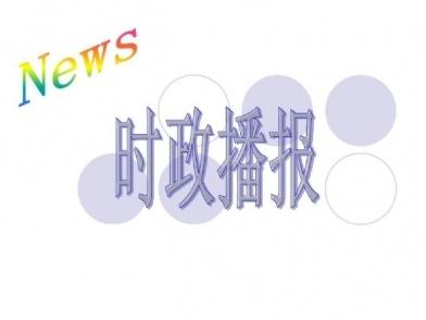 """石拐区纪委监委 """"双学双促""""推进融合提升"""
