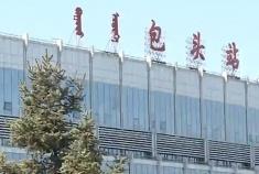 新葡京站广场改造 下月7号全部完成