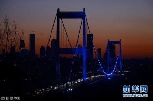 多国地标点亮蓝光纪念世界自闭症日