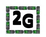 部分运营商开始2G网络减频 还用2G手机的用户咋办?