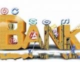 多家银行上调大额存单利率 定存利率鲜有动作