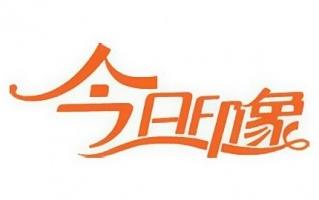 大奖娱乐888_达茂旗重点项目建设热潮涌动