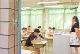 """""""新司考""""考试大纲将出版 明确18个考试科目"""