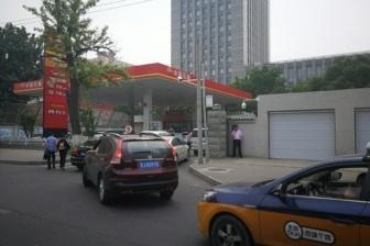 成品油价望五连涨?明日上调幅度或再创新高