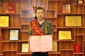 喜讯!稀土国际大酒店的普通服务员荣获五一劳动奖章