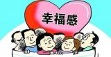 【转变作风 真抓实干】东河区:实实在在做事 让群众生活更幸福